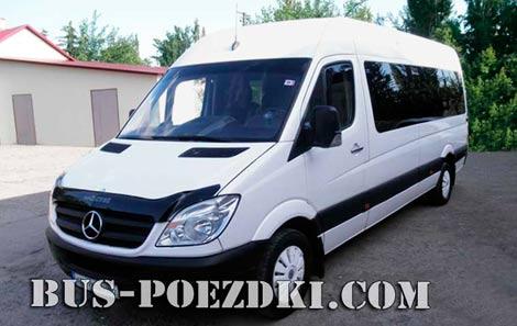 Автобус Кривой Рог - Варшава