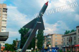 Новомосковск - Москва
