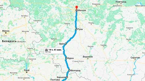 Маршрут автобуса Днепр - Москва