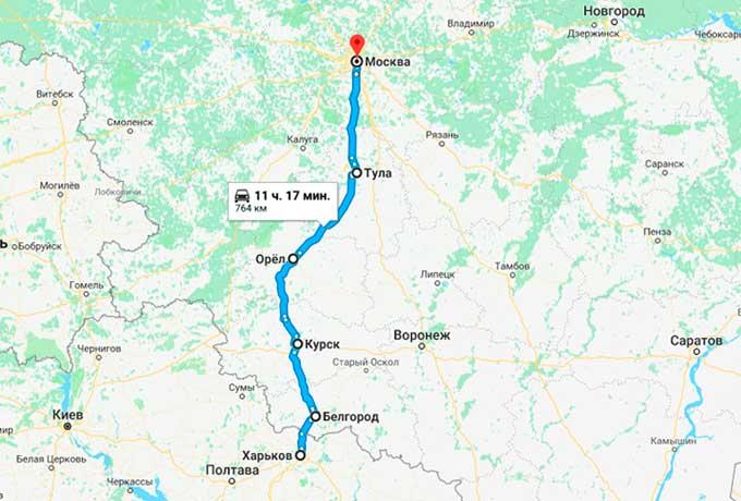 Маршрут автобуса Харьков - Москва