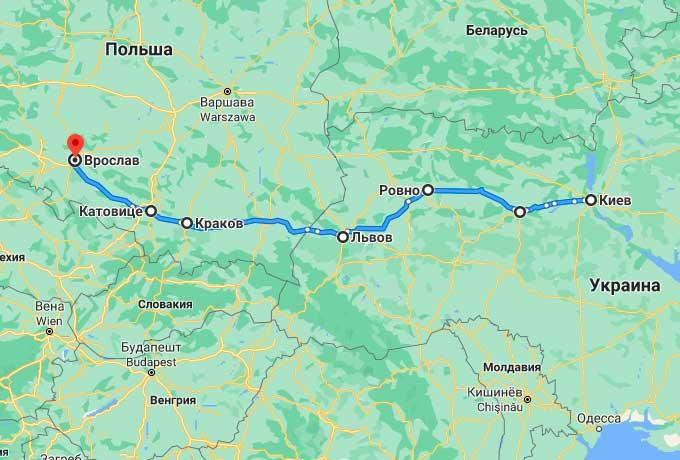 Маршрут автобуса Киев - Вроцлав