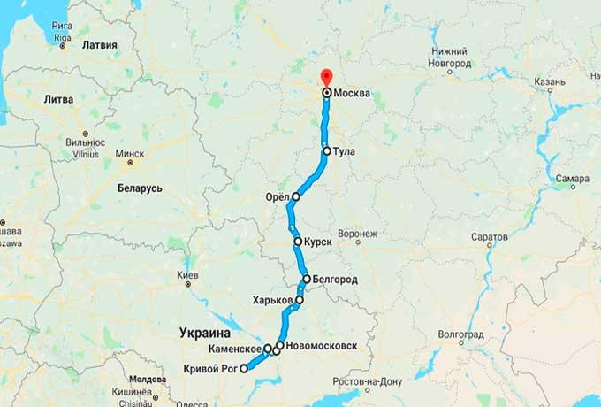 Маршрут автобуса Кривой Рог - Москва