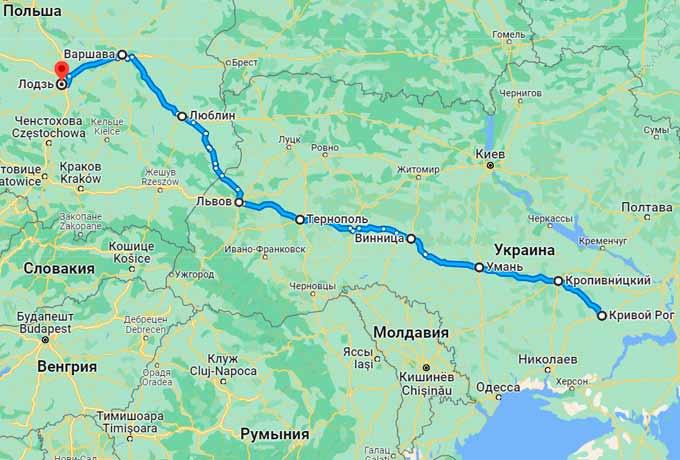 Маршрут автобуса Кривой Рог - Лодзь
