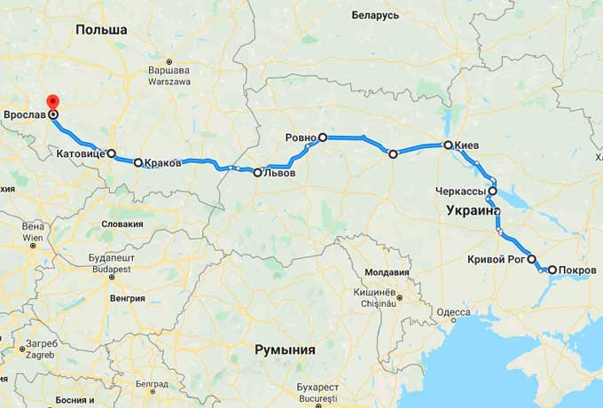 Маршрут автобуса Орджоникидзе (Покров) - Вроцлав