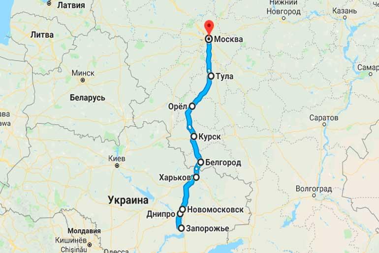 Маршрут автобуса Запорожье - Москва