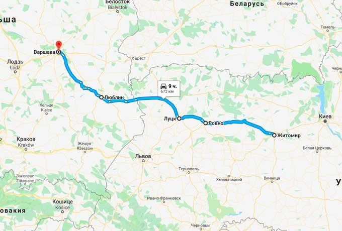 Маршрут автобуса Житомир - Варшава